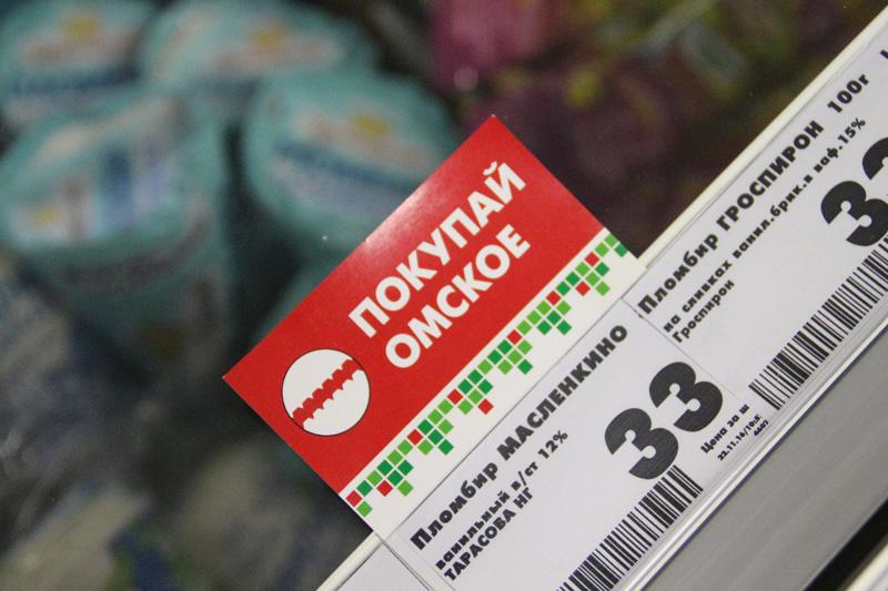 Пятерочка Руководство Новосибирск