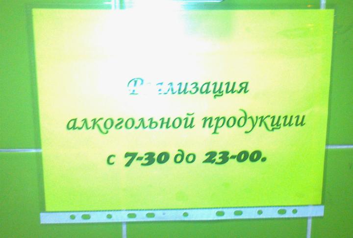 Оптовый рынок напитков омска