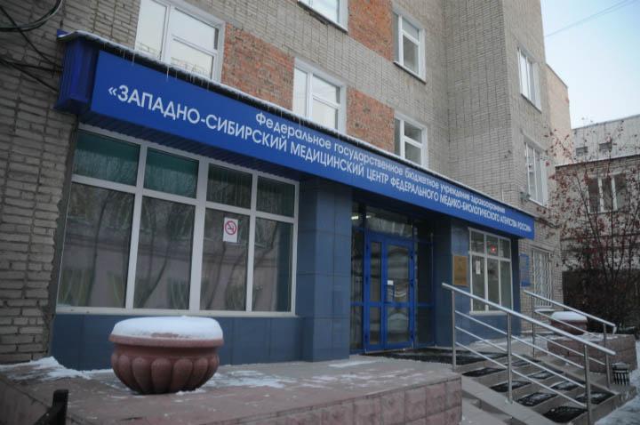 Лор отделение республиканской больницы черкесск